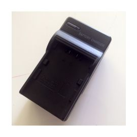 Battery charger for AVCCAM